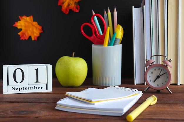 Снова в школу школьные канцелярские принадлежности тетрадь книги будильник зеленое яблоко ручки карандаши календарь