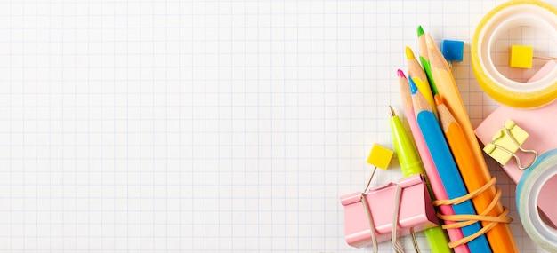 学校に戻る。白い市松模様の紙に学用品。スペースをコピーします。