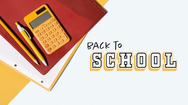 학용품과 함께 학교로 돌아 가기