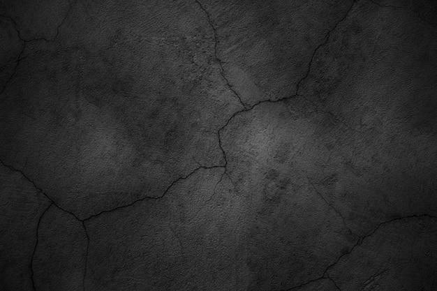 배경 검은 벽, 어두운 질감 콘크리트 표면