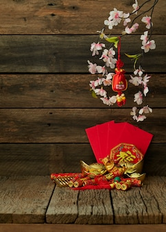 Background chinese new year 2019-2020 festival