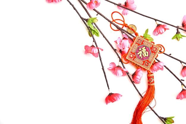 Background chinese new year 2019