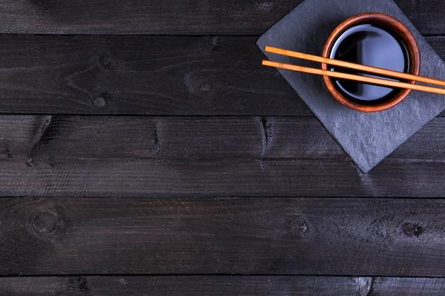 寿司の背景。コピースペースの平面図