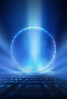 空のステージショーの背景。ネオンライトとレーザーショー。暗い背景にレーザーの未来的な形。青いネオンライト、対称反射