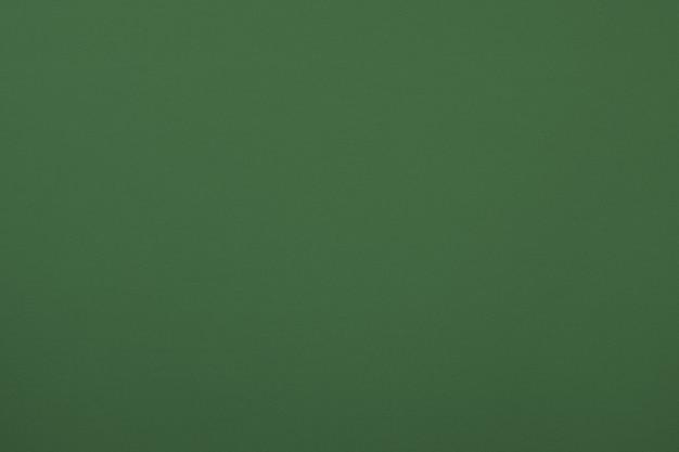 緑の広い織り生地の背景の質感