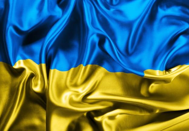 Background of ukraine waving flag