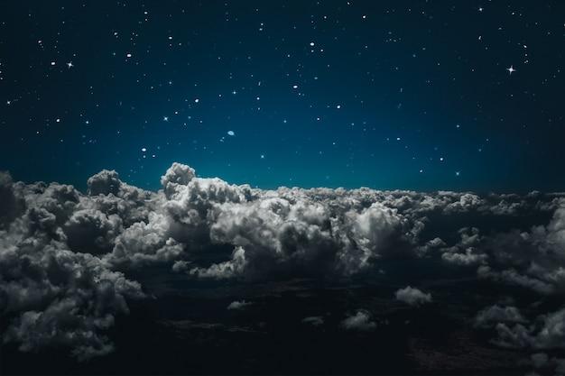 背景星と夜空月と雲nasaによって提供されたこの画像の要素