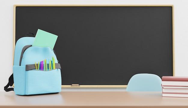 黒板の近くの机の上に学校の文房具でいっぱいのバックパック