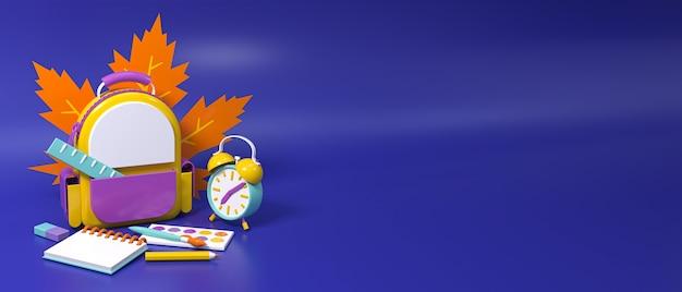 Рюкзак со школьными принадлежностями на фиолетовом фоне. 3d иллюстрации концепции