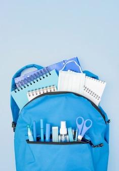 Рюкзак со школьными принадлежностями
