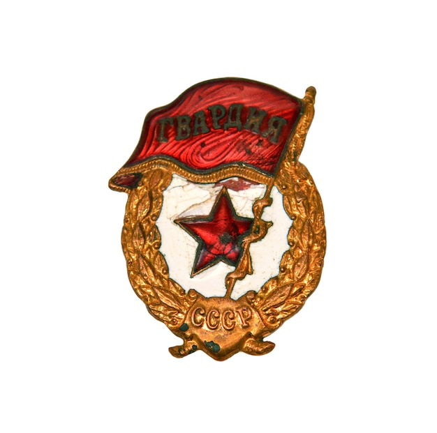 白で隔離ソビエト軍のバッジ