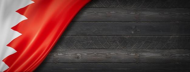 Bahrain flag on black wood wall