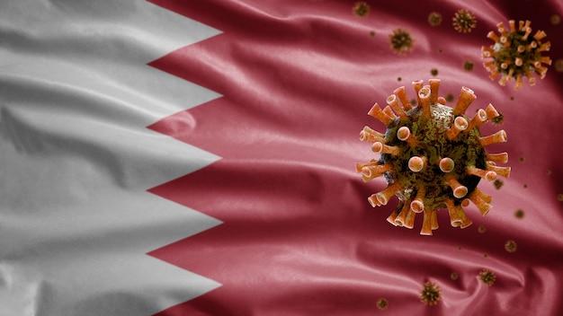 バーレーン手を振る旗とコロナウイルス顕微鏡ウイルス