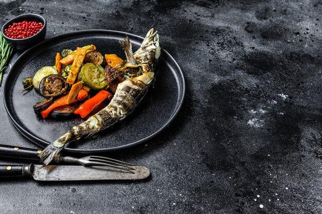 コオリウオのグリル野菜焼き