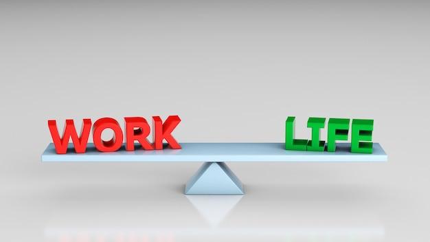 仕事と生活のスケールのバランスを取ります。 3dレンダリング。