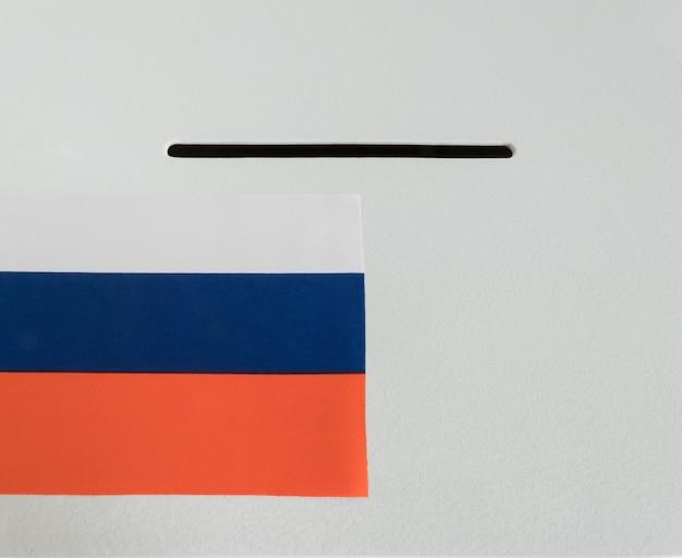 ロシアの国旗が付いた投票箱。 2018年の大統領選挙