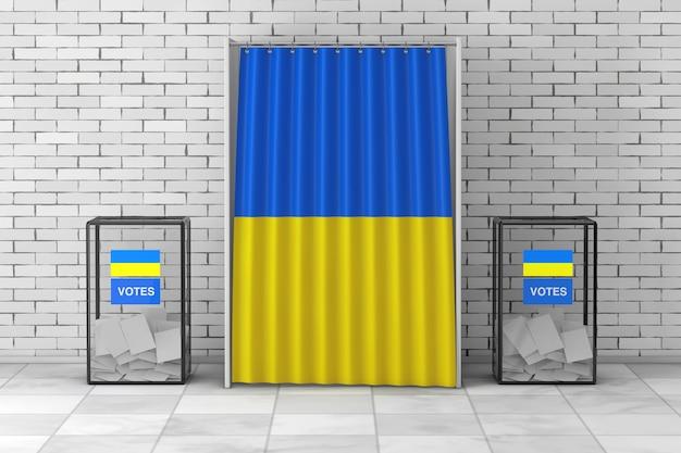 Ящики для голосования возле белой будки для голосования с занавесом и флагом украины перед кирпичной стеной. 3d рендеринг