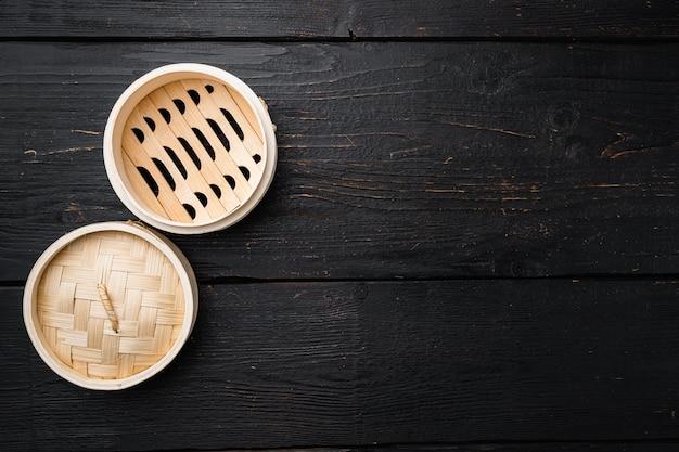텍스트 또는 음식을 위한 복사 공간이 있는 대나무 찜기 세트, 텍스트 또는 음식을 위한 복사 공간, 위쪽 보기 플랫 레이