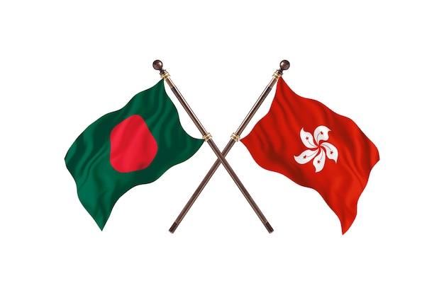 バングラデシュ対香港の旗の背景