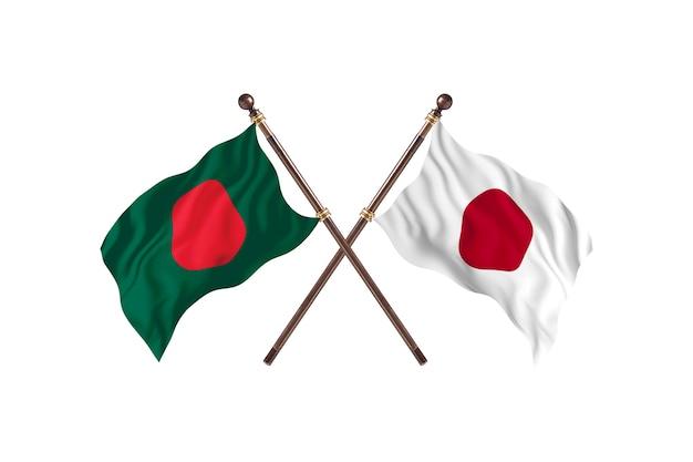 バングラデシュ対日本の国旗の背景