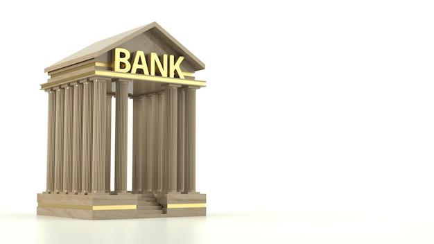 은행 아이콘 흰색 배경에 고립입니다. 3d 렌더링