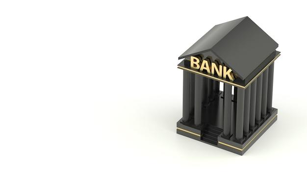 은행 아이콘 흰색 배경에 고립입니다. 3d 렌더링k