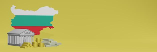 Банк с золотыми монетами в болгарии для социальных сетей, телевидения и фоновых обложек веб-сайтов может использоваться для отображения данных или инфографики в 3d-рендеринге.