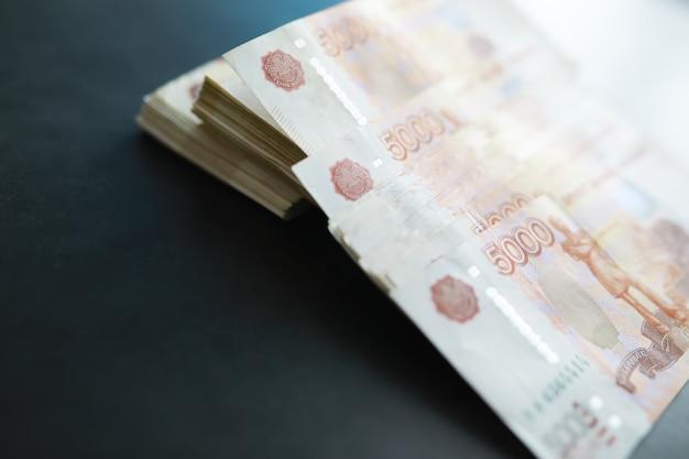 「5000ルーブル」と刻まれた紙幣。ロシアのお金の額面は5000ルーブルです。ロシアルーブルのクローズアップ。ファイナンスの概念。背景とお金の質感