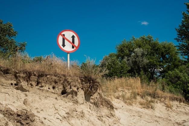 Запрещение прибрежного плавания по речным знакам.