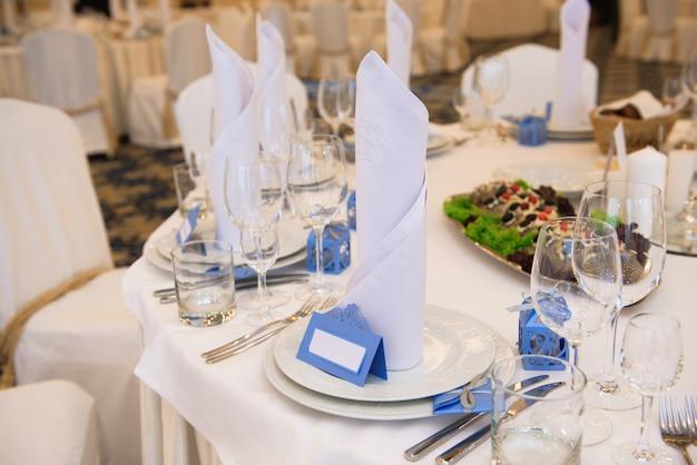 Banquet in a restaurant, party in a restaurant