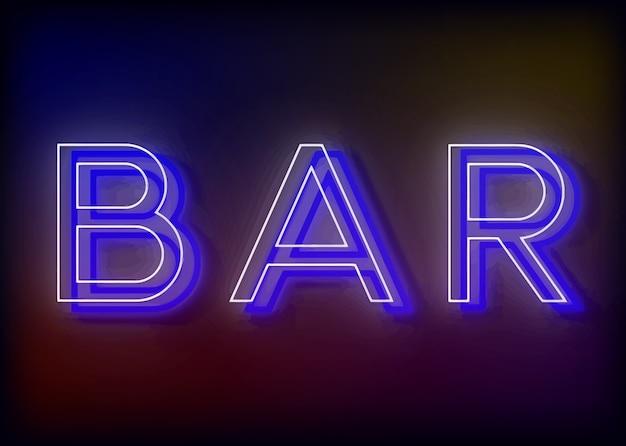 바 네온 사인, 귀하의 비즈니스를 위한 디자인. 브라이트(bright)는 '바(bar)'라는 야광 간판이 눈길을 끈다.