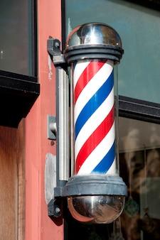 Barber shop pole at Sag Harbor