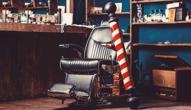 理髪店のポール。理髪店のロゴ、シンボル。