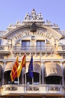 바르셀로나 항구