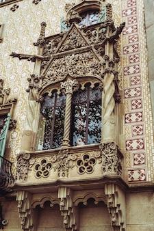 Барселона, испания, 20 сентября 2019 года. архитектура города барселона.