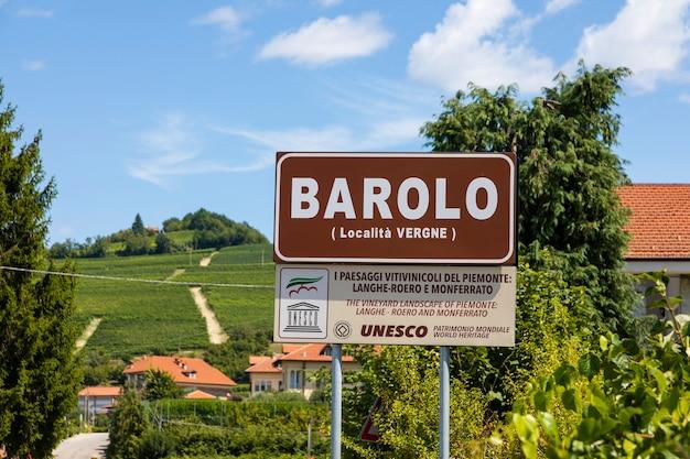 バローロ村の道路標識、ユネスコ世界遺産-イタリア