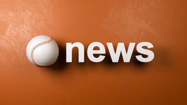 壁に対する野球とニュースのテキスト