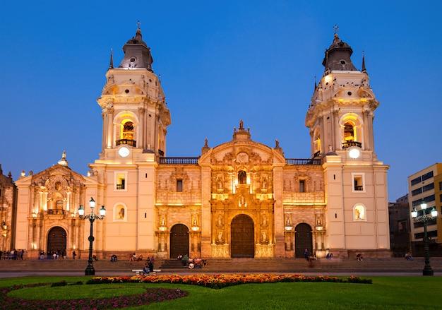 Basilica cathedral in lima city in peru