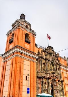 페루 리마에 있는 라 메르세드 대성당