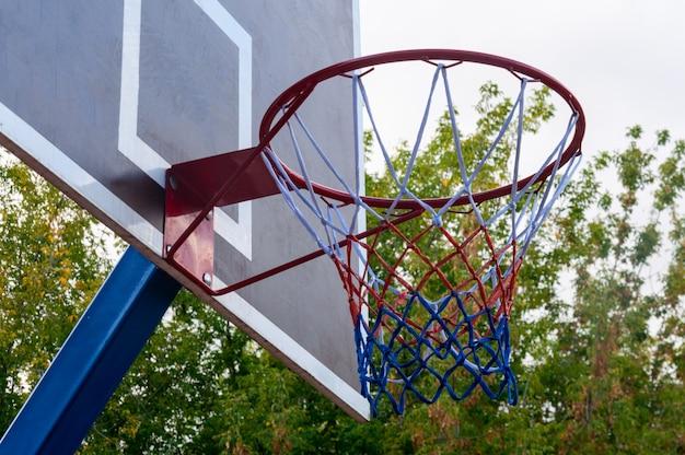 Basketball hoop or basket.