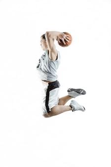 ボールを持ってジャンプのバスケットボール選手