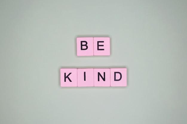 Be kind. motivational poster.