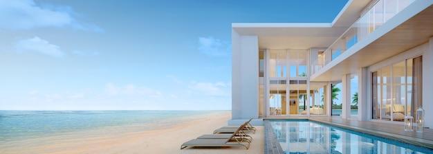 Пляжный домик с бассейном и шезлонгом