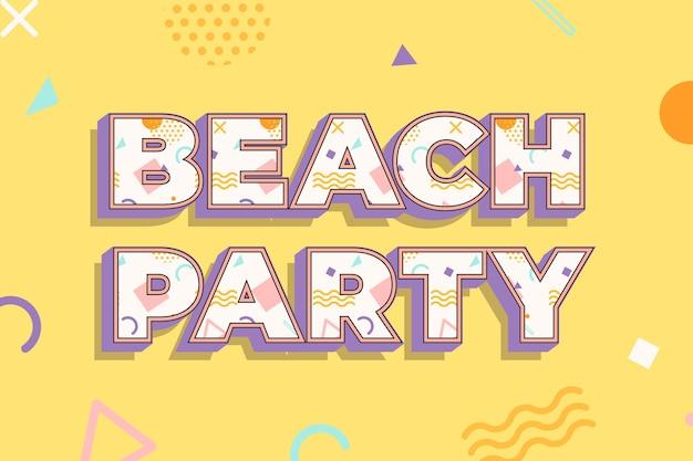 Текст пляжной вечеринки шрифтом memphis