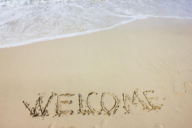 두바이에 오신 것을 환영합니다.