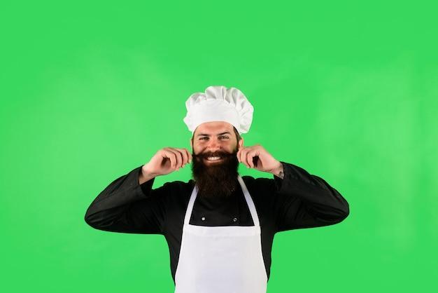 요리사 유니폼 요리사 제빵사 전문 요리사 남자 레스토랑 남성 요리사에서 수염된 요리사 요리사 요리사