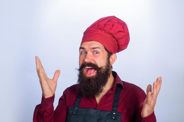 수염난 남성 요리사 전문 요리사 남자 행복한 수염 난 요리사 요리사 또는 제복을 입은 제빵사 남성 요리사