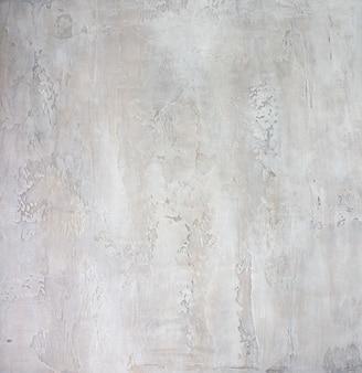 Красивый абстрактный серый и бежевый фон с текстурой гранж