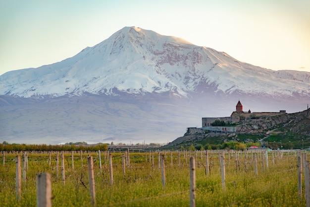 ホル・ヴィラップのある美しいアララト山