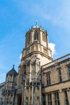 オックスフォード大学クライストチャーチのトムタワー